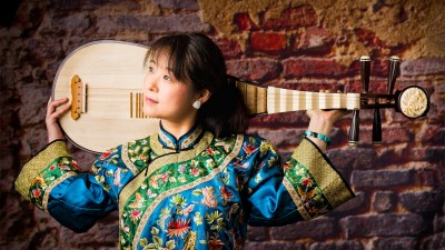 World Music Institute presents: Wu Man